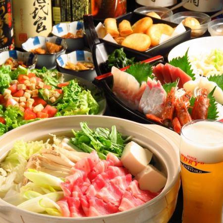 【Satomi廁所·選擇鍋·烤牛肉全程】3小時,所有你可以喝<9項> 4500日元(不含稅)