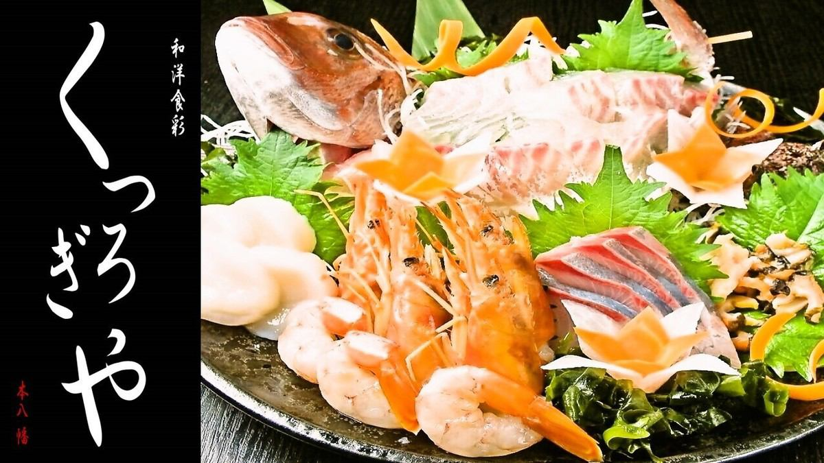 Fresh seafood can be 3000 yen proficient with a luxury ship prime for use ♪ course the fresh fish that the owner has been caught!
