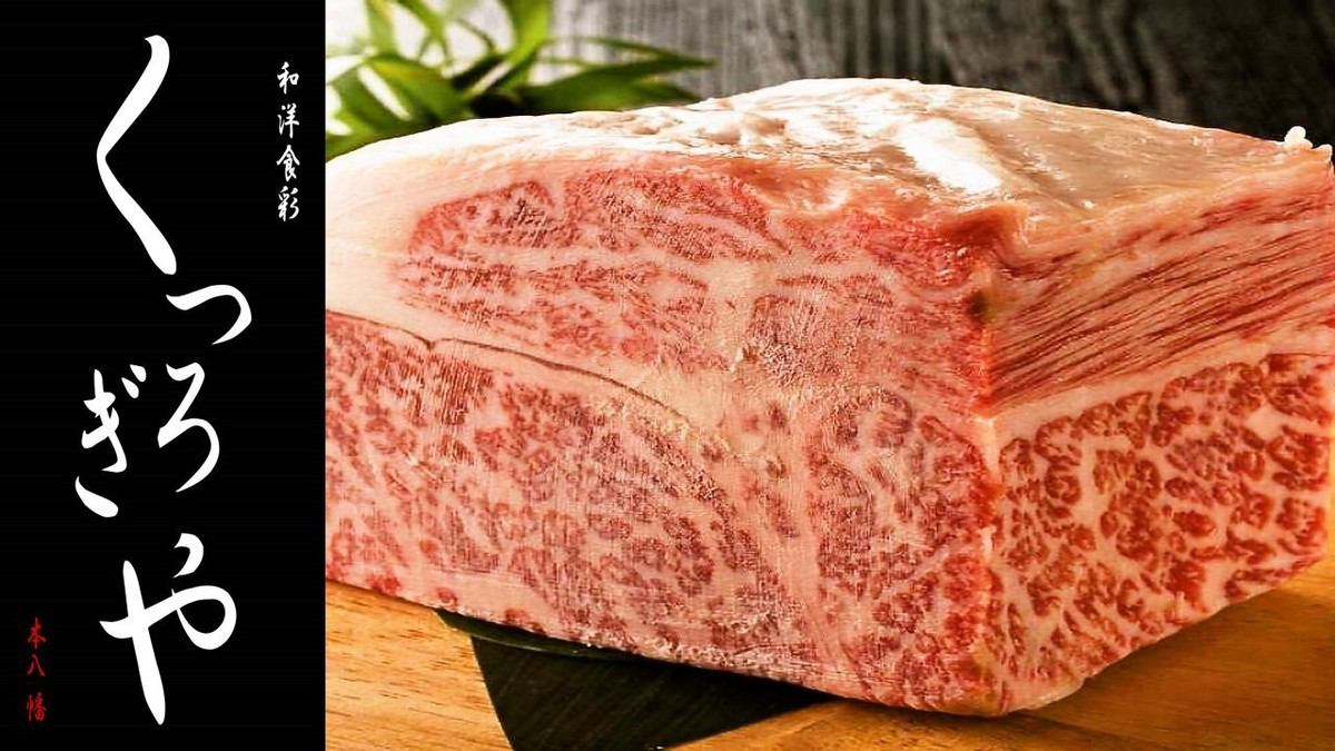 Provide a lunch-dinner ♪ luxury meat with sirloin steak at a reasonable amount of money! Deficit resolution in the relaxation and hospitality ★ 1 goods would like you to enjoy all means !!