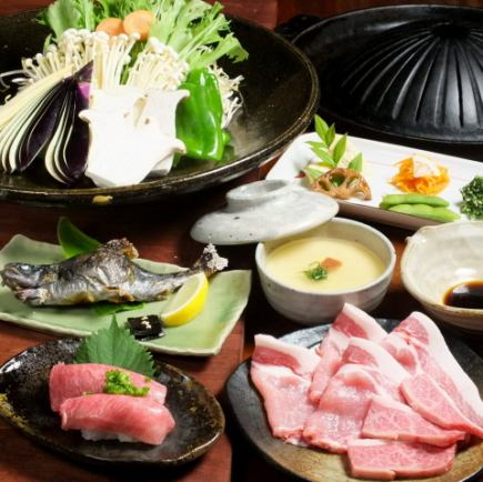 【Autumn Special Course】 2 hours drinks are available [7 items 9500 yen in total]