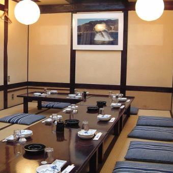 【土佐の宴コース】 Dコース『クジラ・ウツボのタタキ入り』(料理のみ)