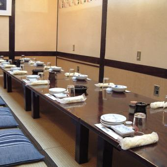 【土佐の宴コース】 Eコース『金目鯛入り。贅沢コース』(料理のみ)