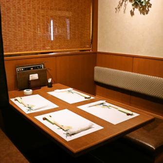 【接待・お食事会にピッタリ!】大人のデートやお食事・接待など大切なひと時を周りを気にせずお寛ぎ頂けます。