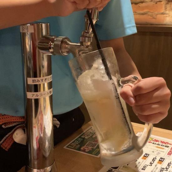 レモンサワー60分飲み放題500円