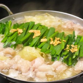 【博多名物】◆海猫屋特製もつ鍋◆