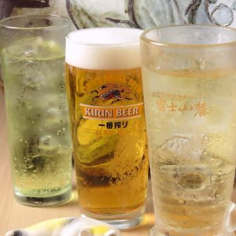 All-you-can-eat drinks only \ 1500 yen 2 hours!