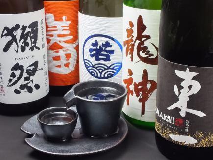 地方酒,地燒酒等所有菜單所有你可以喝3小時的優質課程5000日元【無鍋】