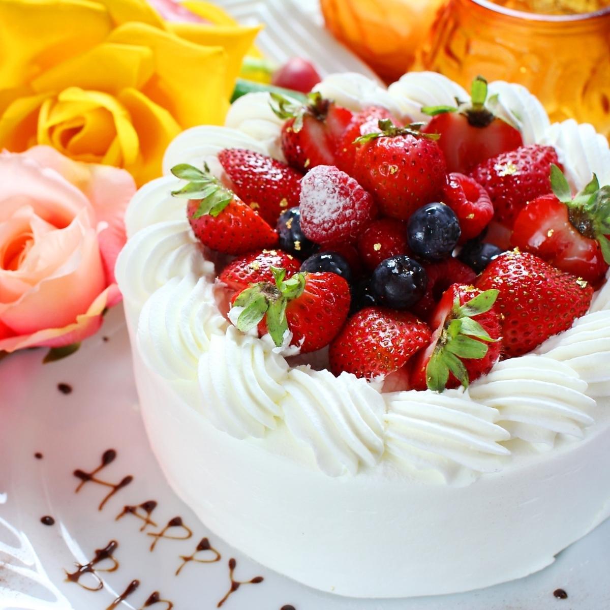 生日和周年紀念福利★免費