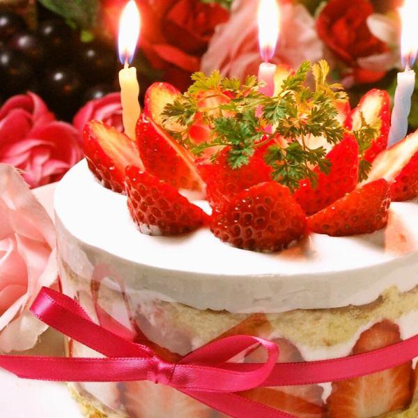 【誕生日・記念日サプライズ特典】お祝いのネーム入りバースデープレートプレゼント♪