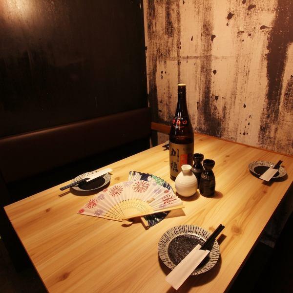 【駅チカ】横浜駅西口から徒歩3分♪充実の少人数個室は2名様~ご利用頂けます!落ち着いた雰囲気の店内で周りを気にせず気軽に飲み会♪