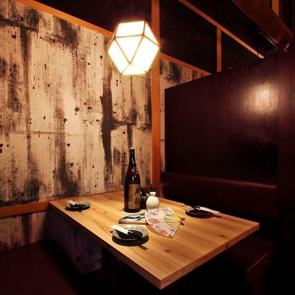 【Station Chika】從橫濱站西口步行3分鐘♪最多可容納40人!可以容納超過30人的預約座位◎非常適合公司宴會/團聚·女孩派對等!