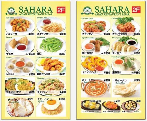 Single item menu
