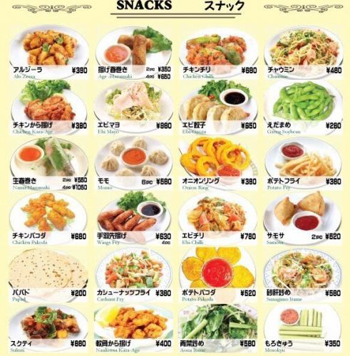Snack menu