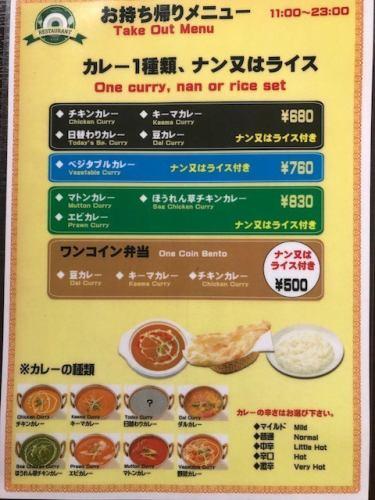 雞肉,Keema,每日,咖哩豆