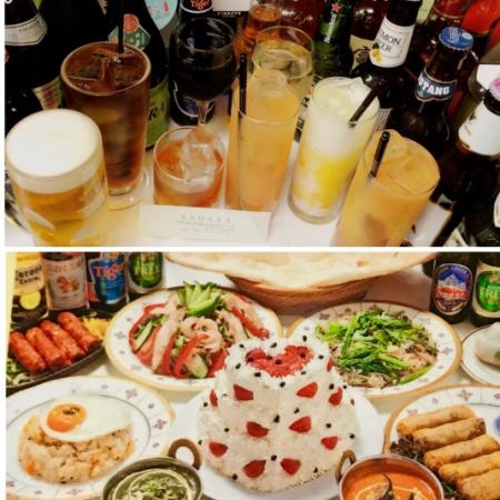Asian course 180 minutes all-you-can-drink 4000 yen [For farewell party]