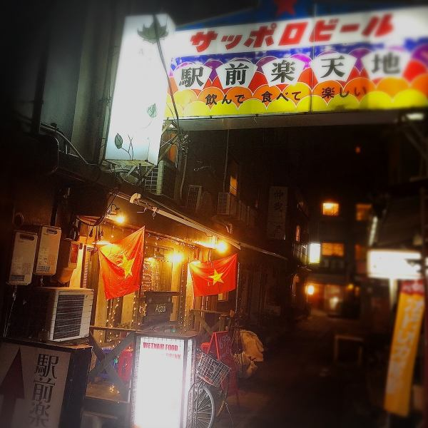When the sunset is lit and the street lights are on the street, a signboard of Ao-zai lit up in a corner where there is a Showa era in retro is emerging