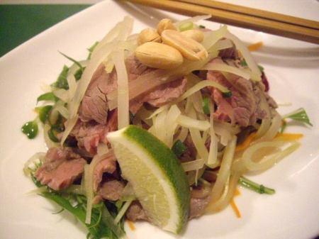 藍木瓜和牛肉做的
