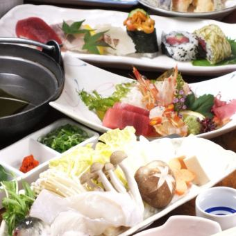 【Courtesy Course】 Enjoy plenty of sushi, hotpot, sushi and seasonal ingredients! 8 items in total 5500 yen