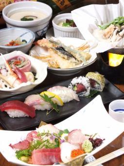 [点心当然生鱼片,天妇罗,寿司和时令食材丰富的享受!所有8种4500日元