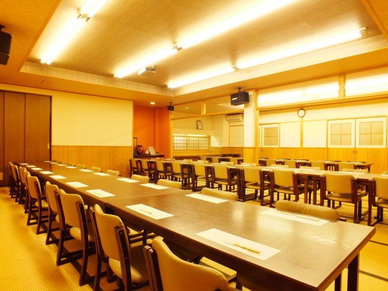 【多达80个附楼】◎提供休闲座椅。您可以将它用于家庭的重要聚会以及公司聚会。