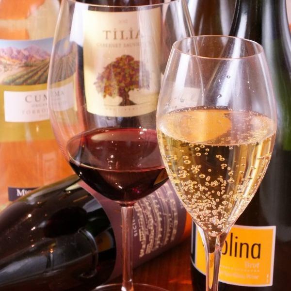リラックスした気分で美味しいお酒をお楽しみください!!