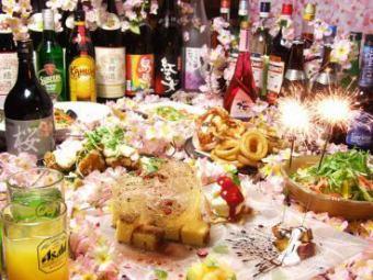 3.5小时所有你可以喝+ 10道菜+烤鸡肉串或火锅所有你可以吃和大量的螃蟹·建立⇒3999日元(含税)Kyosaka课程