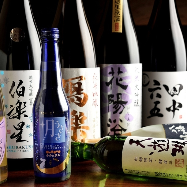 More than 30 kinds of Japanese sake throughout the country