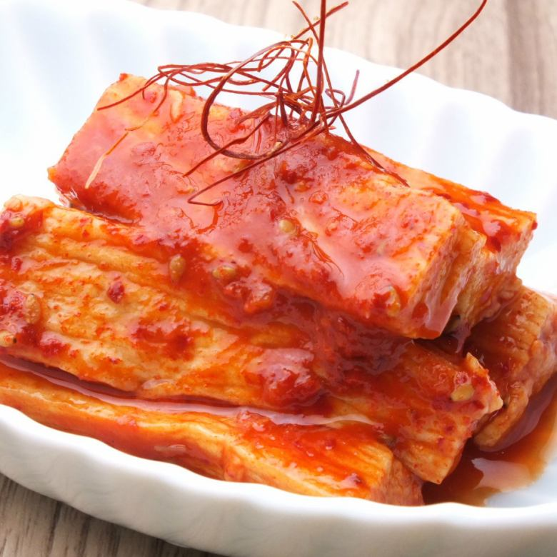 Yam Kimchi