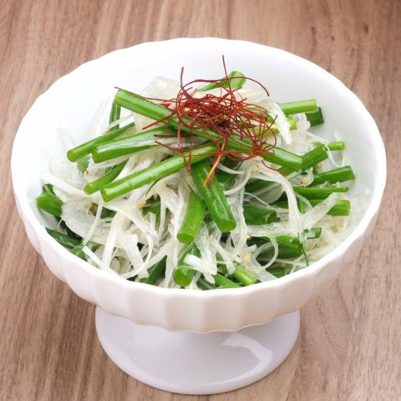 Special green onion green onion salad