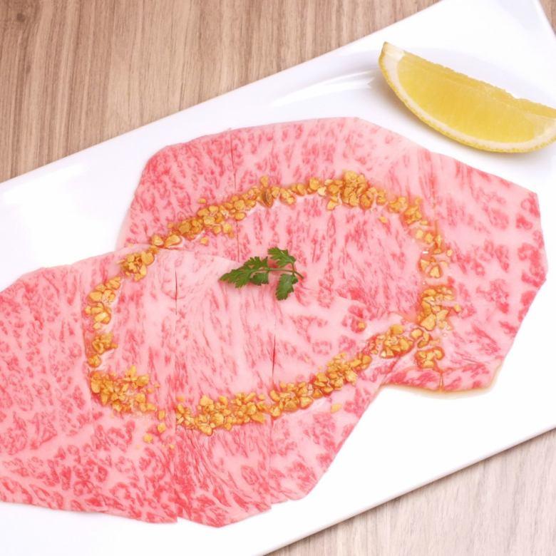 Japanese beef sirloin tartare