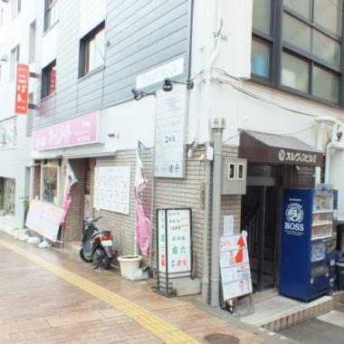 """从阪神芦屋站步行2分钟。上楼去,二楼就是商店♪""""高韩""""用法语表示""""特别的朋友""""。我希望你能成为我的特别的朋友··★"""