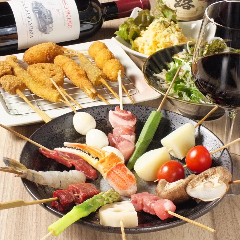 蔬菜和肉類及海鮮炸金槍魚