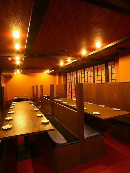 Great banquet such as company banquet / launch OK! Can accommodate up to 70 people ♪ Learn relaxedly at Osaki