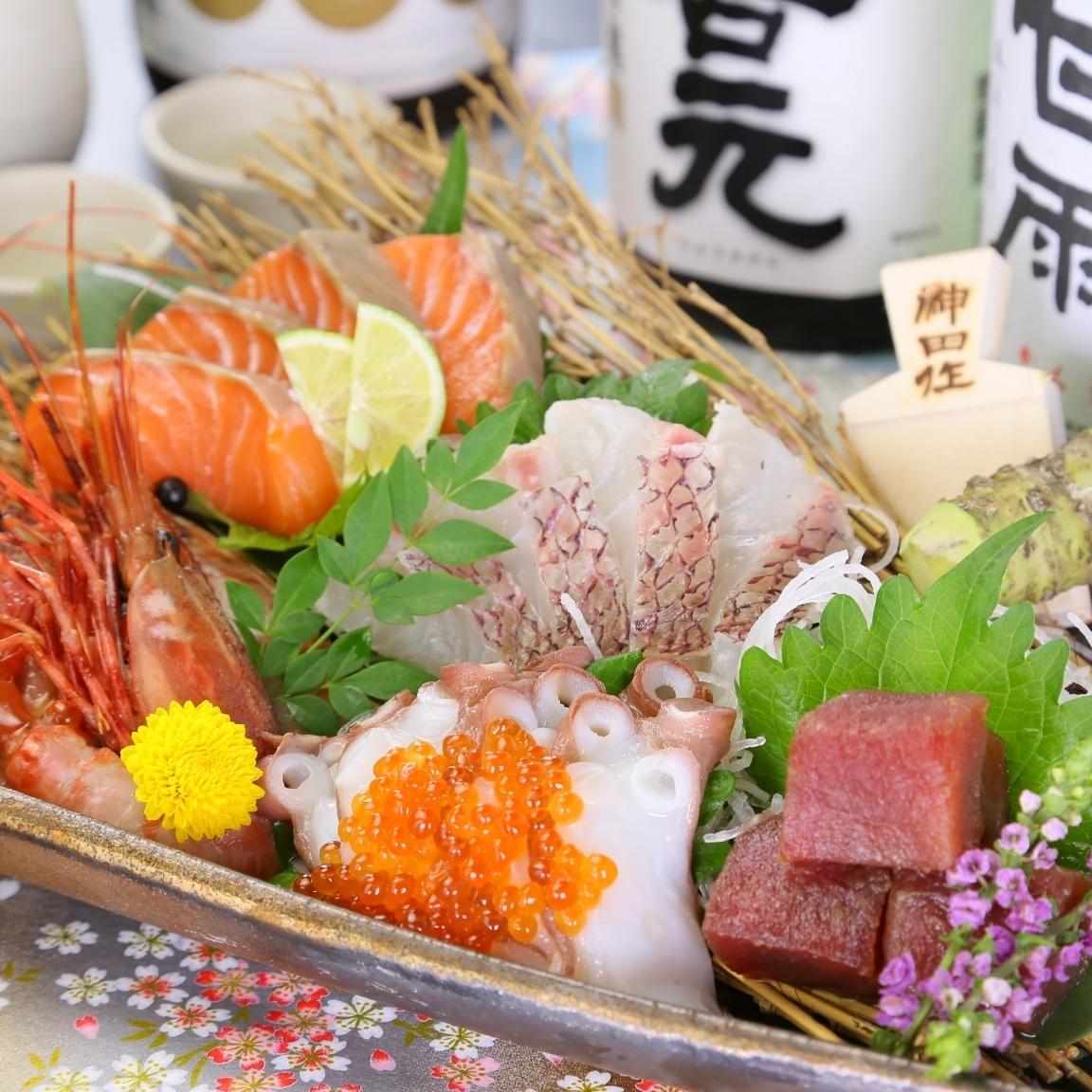在京桥站附近的热门私人房间居酒屋★豪华地带来新鲜的海鲜!