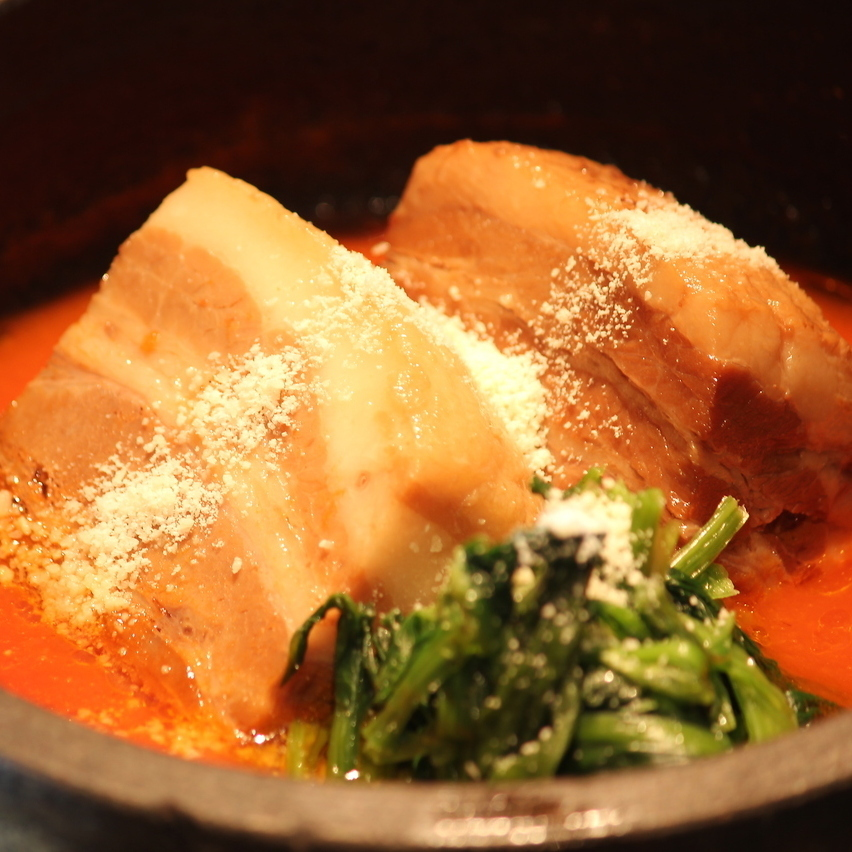 Stone-grilled roughage stew