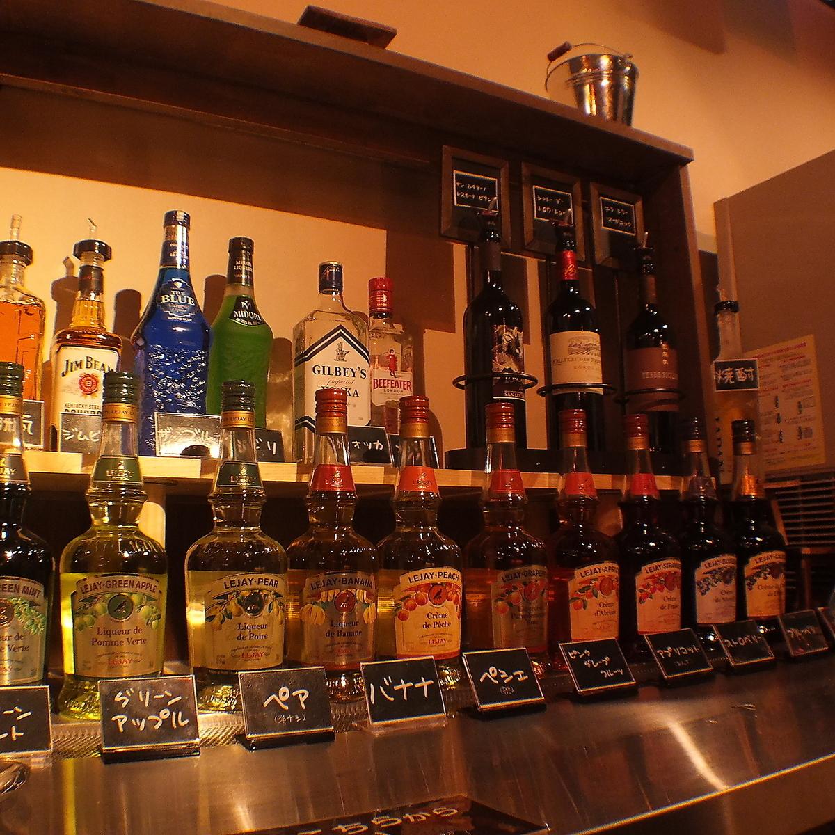 Drink bar installation store ♪