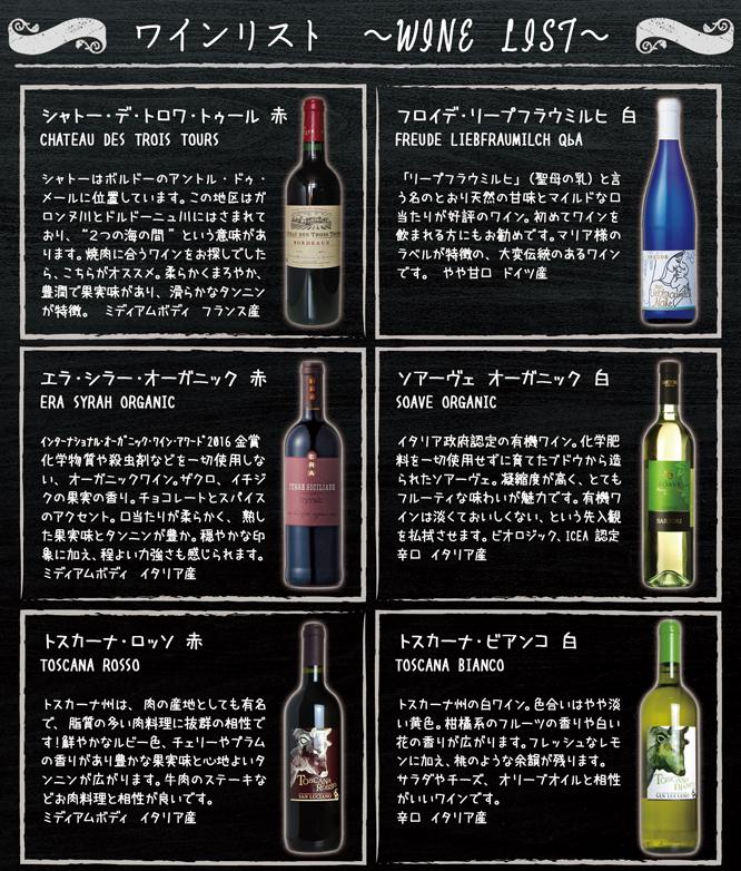 所有你可以喝流行的品牌葡萄酒和鸡尾酒!
