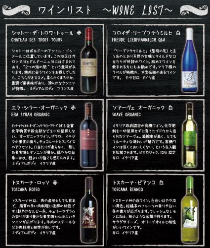 人気銘柄ワインやカクテルも飲み放題!