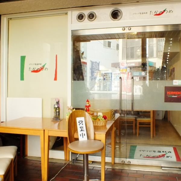 Nose Electric Railway Tomi Line Tada Station soon.Pizza takeaway is okay (box size 200 yen ■ M size about 20 cm · L size 30 cm) ◇ Enjoy relaxing while enjoying your meal at the at home bar! If you have any questions, such as dishes or wine Please feel free to contact us!