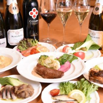 ☆ The most popular ☆ 【dinner】 ~ ~ Takano-recommended course ♪ per person (3500 yen)