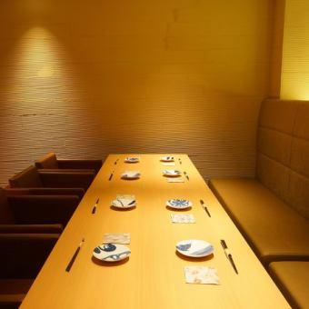 各種宴会に最適!最大12名様可能の個室※お席のみ利用の際は個室料 1室¥2000いただきます