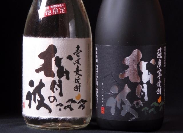 The world acknowledged! There is Matsutikatei original shochu