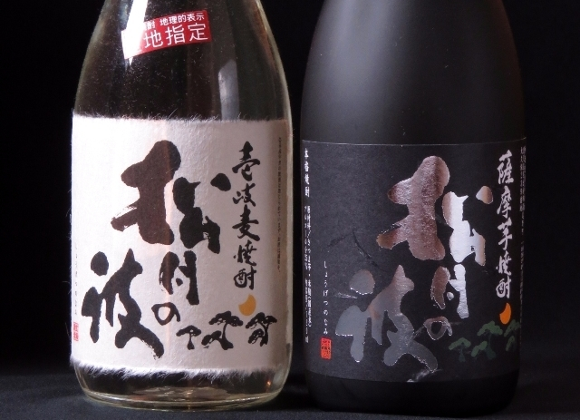 """Alcohol that the world accepted """"Waves of Matsuki"""" Our original!"""