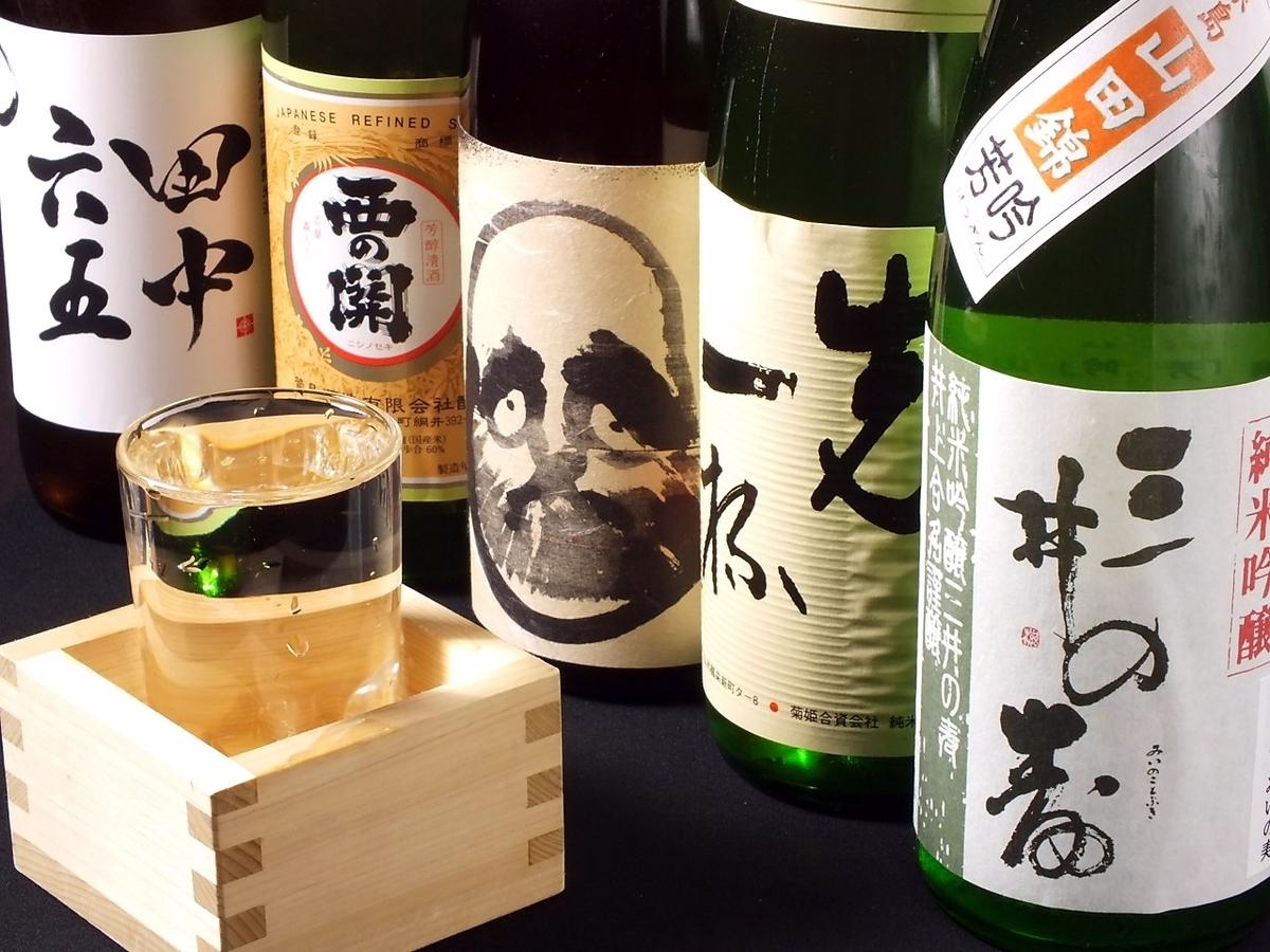 A lot of Japanese sake ♪
