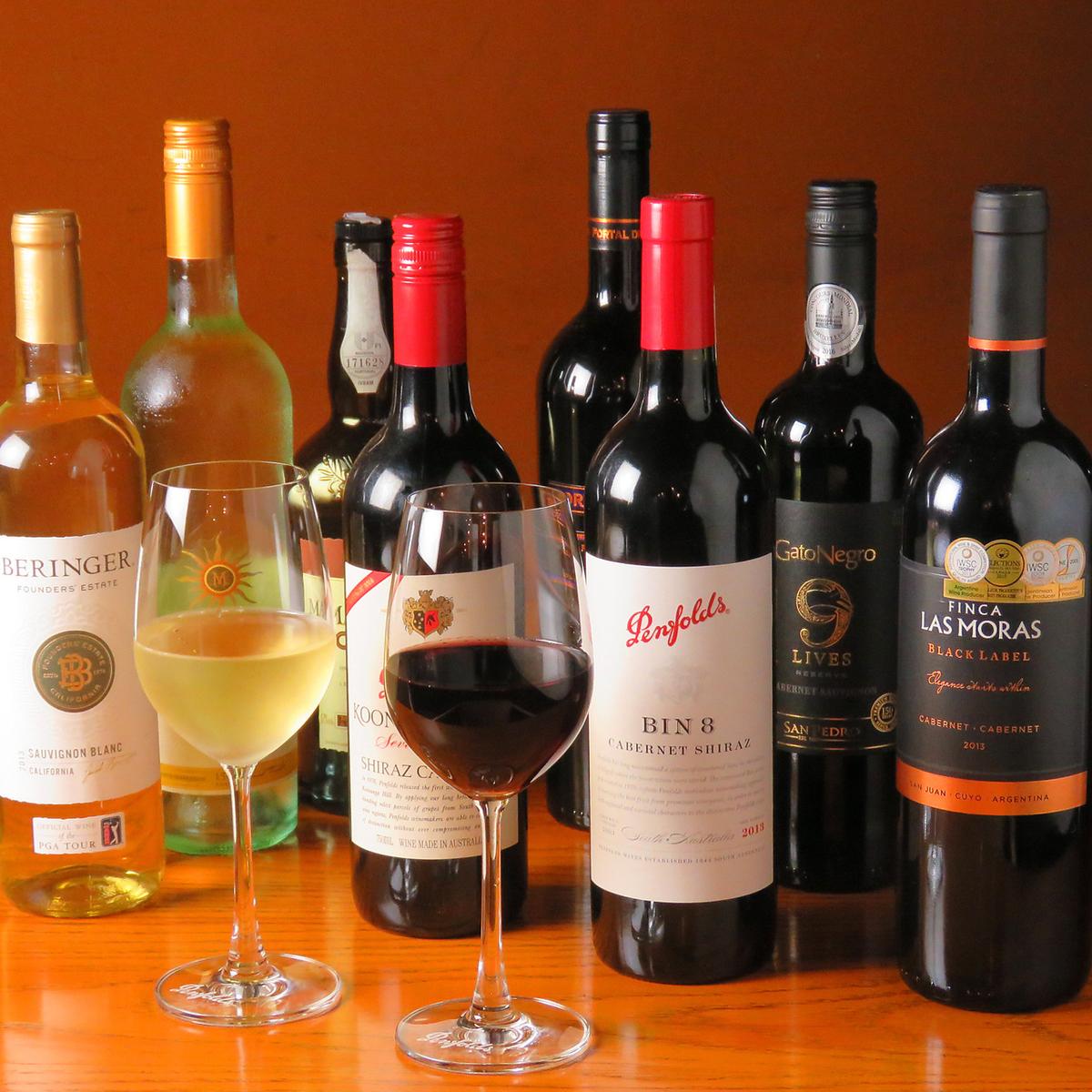 约50种葡萄酒★约200种