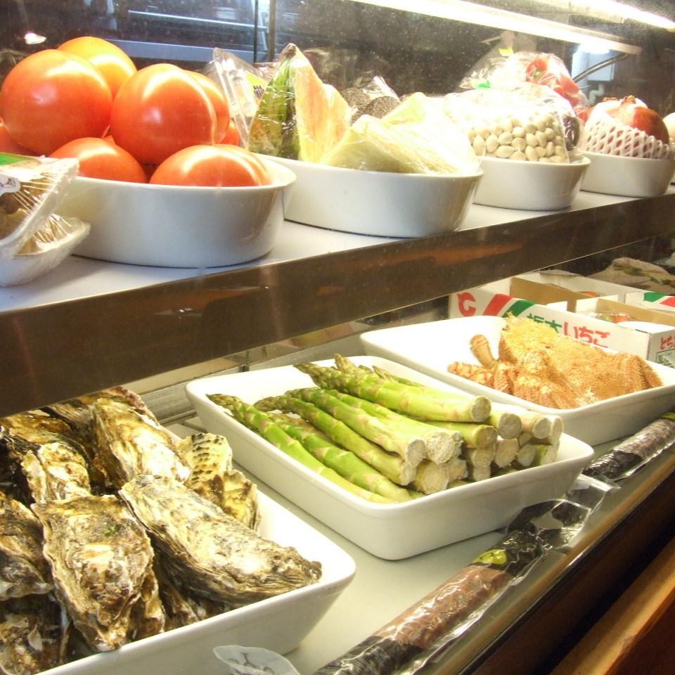 使用Miyagi的新鲜食材。