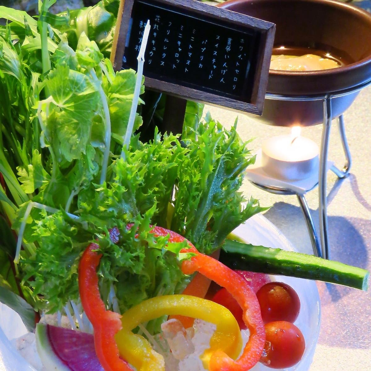 Bagna cowder of seasonal vegetables