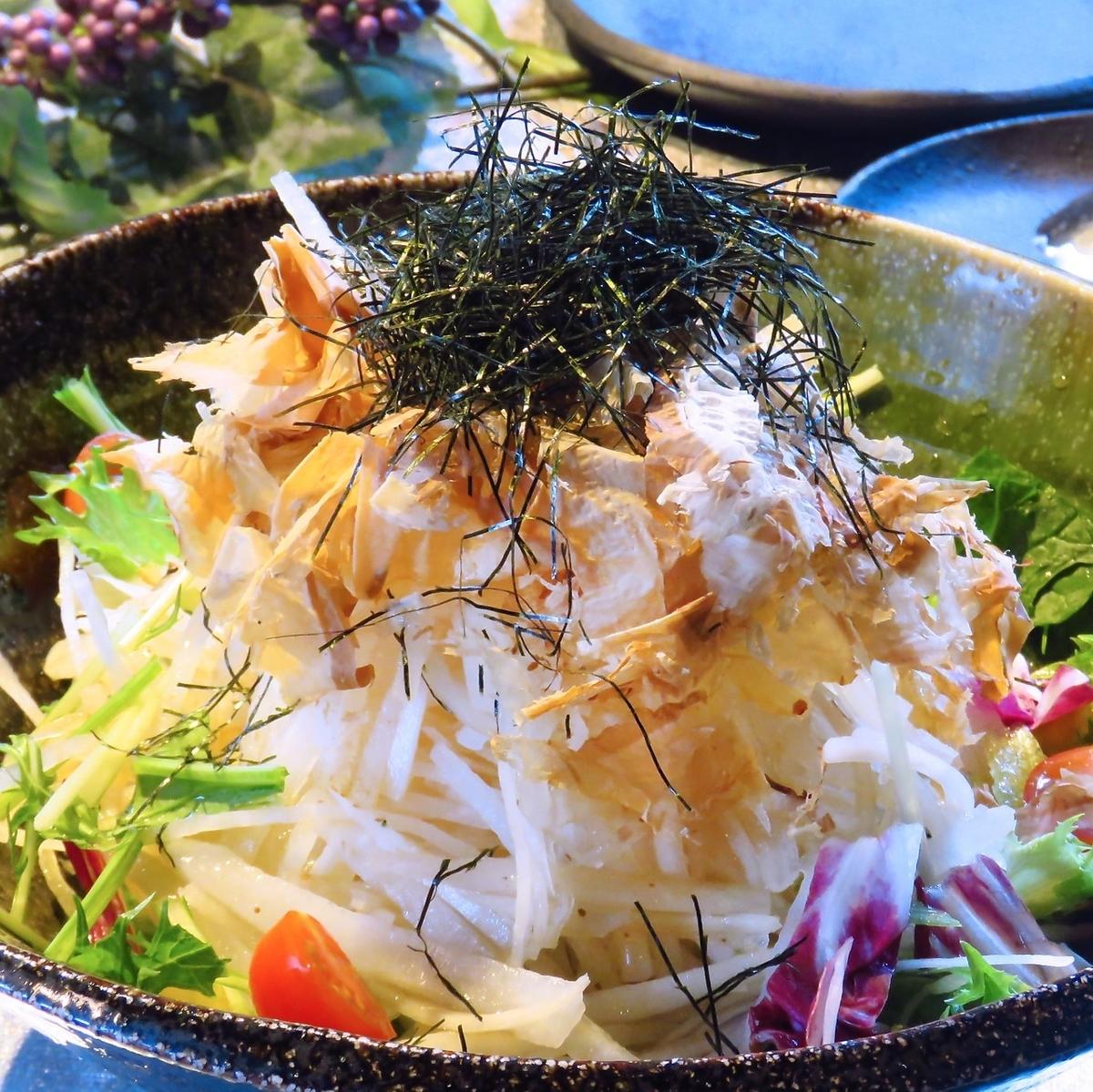 Daikon radish salad Yuzu pepper dressing