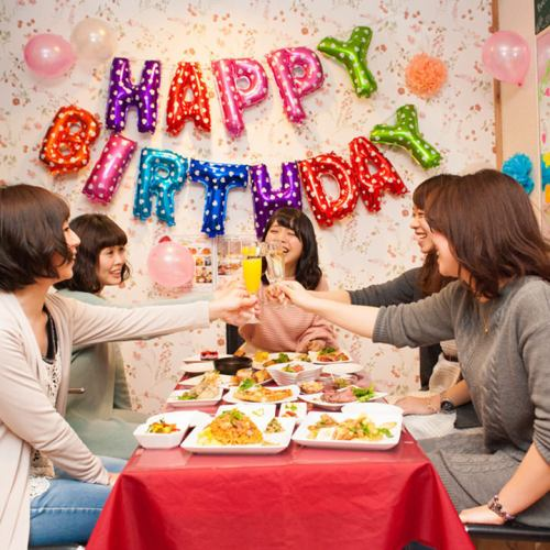 お誕生日のお祝いにも!