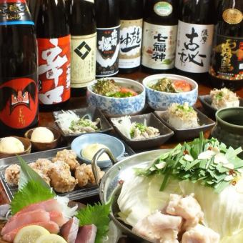 【4】 Including beer 120 minutes with all you can drink! 8 potatoes with fresh pot and fresh fish 800 yen equivalent → 2900 yen